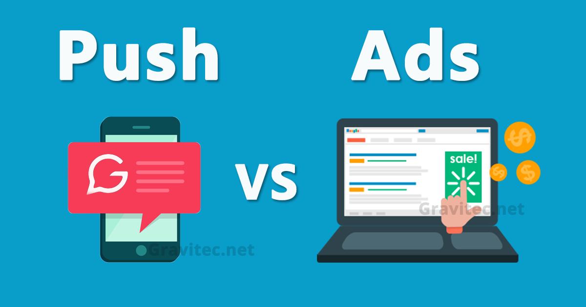 push_vs_ремаркетинг_ads
