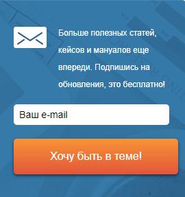 рассылка email