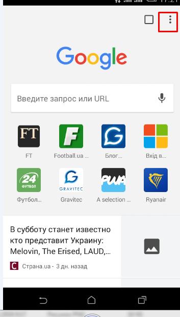 Отписка от уведомлений на Android