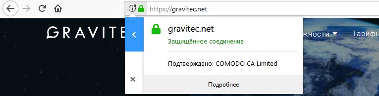 Отписка от пушей в браузере Firefox