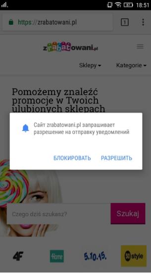 виджет подписки для Chrome Mobile на Android