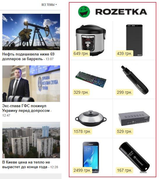 размещение контекстной рекламы на сайтах рекламной сети